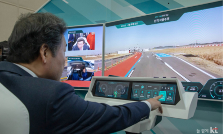The Korea Telecom´s 5G Remote Cockpit system