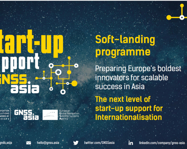 A new GNSS.asia initiative gives start-ups an opportunity to fly.